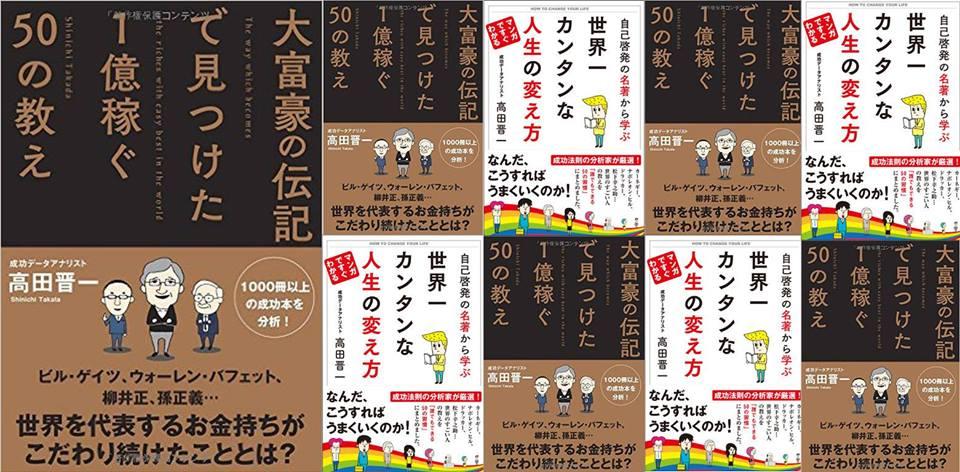 【NEWS】読書会イベントのお知らせ