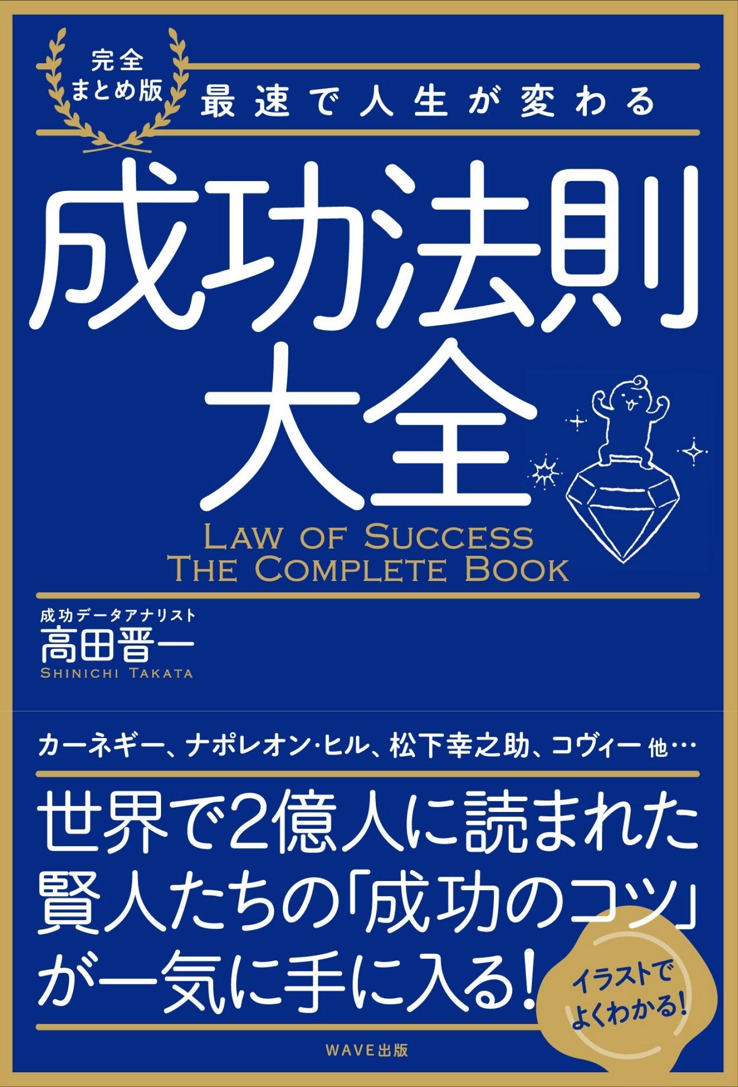 【NEWS】本日、新刊発売します!