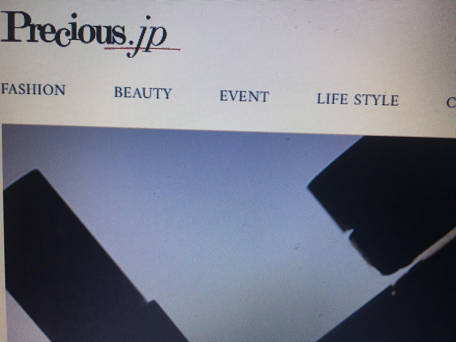【NEWS】『Precious.jp』様にインタビューが載りました!