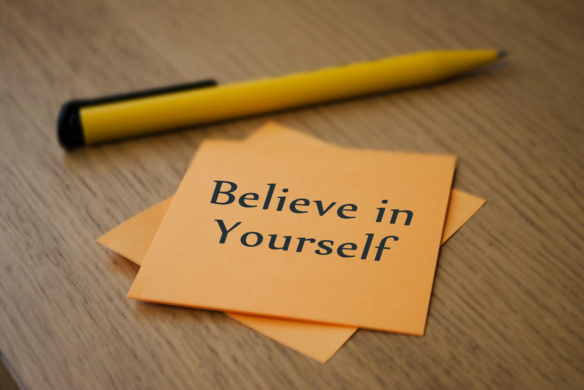 成功するために「自信」は必要か?