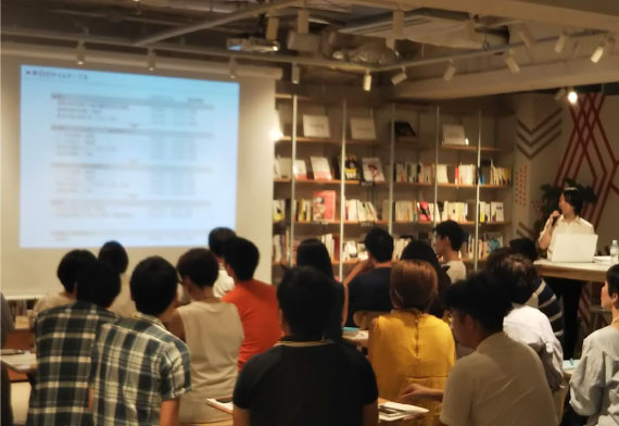 seminar-image1