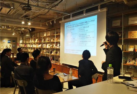 seminar-image3