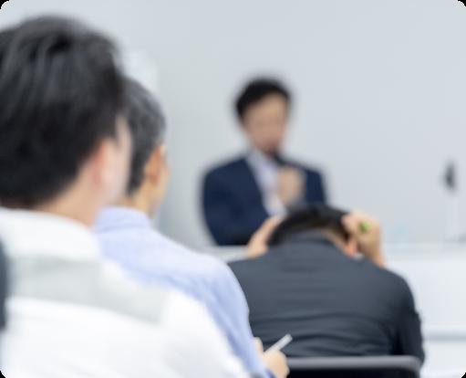 top-seminar-image