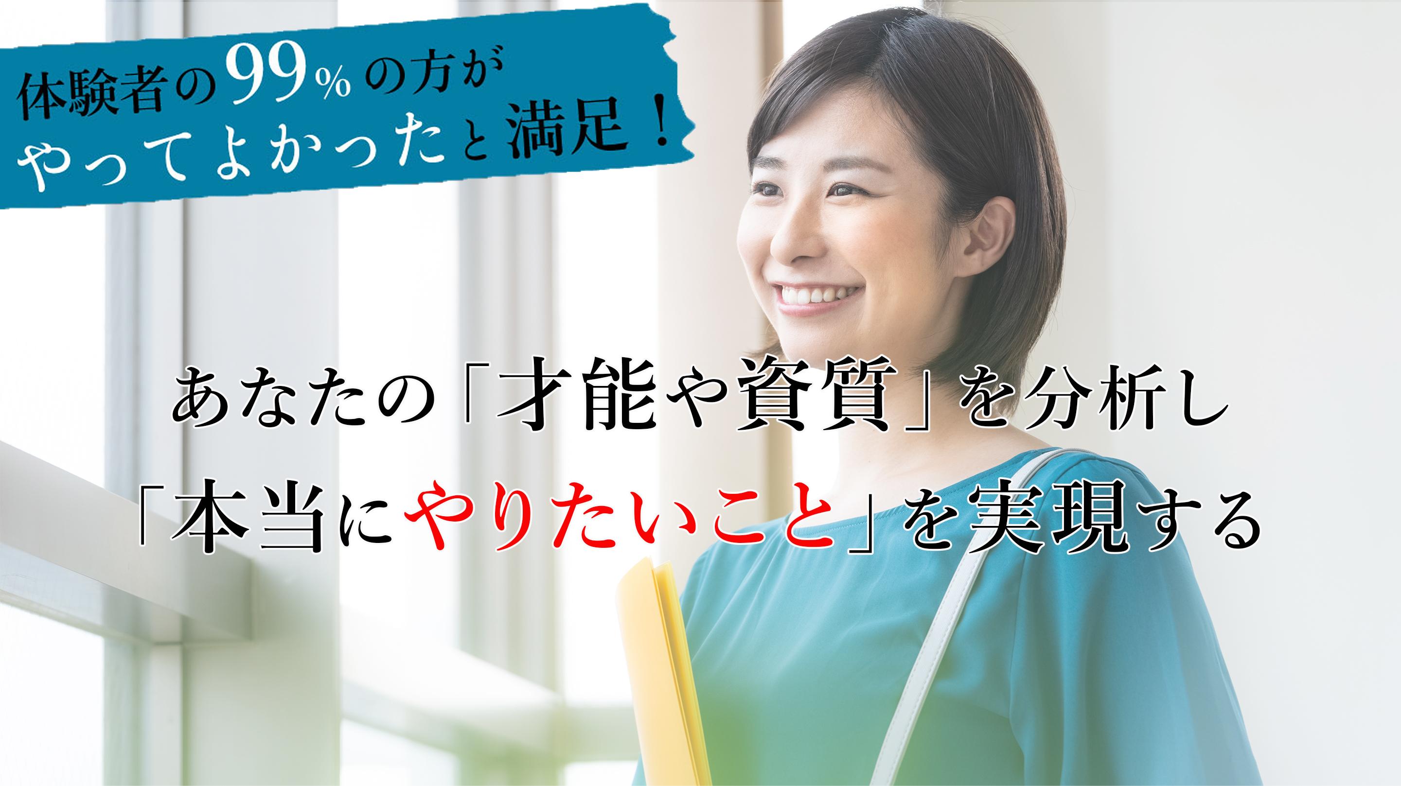 【告知】個人コンサルティングサービスのお知らせ
